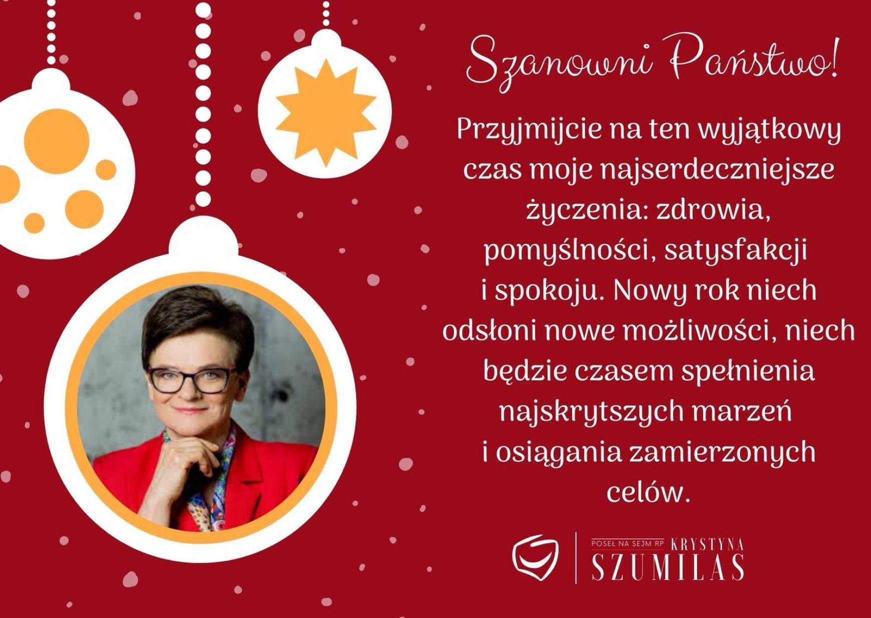 Wesołych świat Bożego Narodzenia